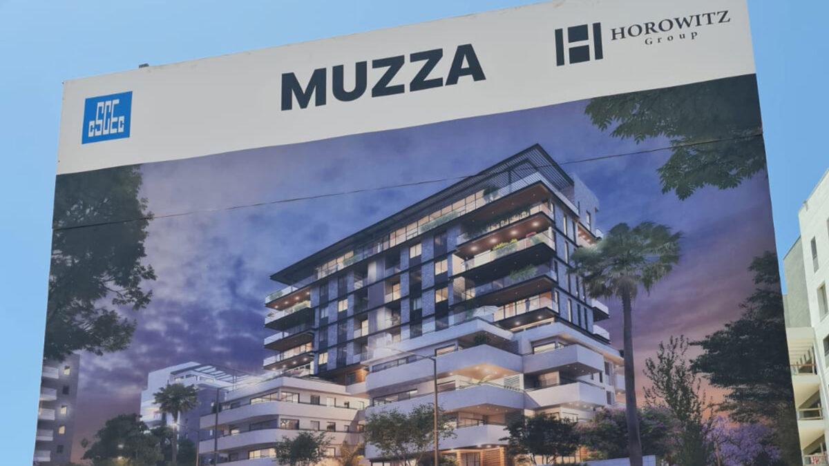 Muzza – construction has begun!